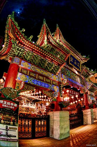 Yokohama Chinatown. In 1859, when the sea port opened in Yokohama, many Chinese immigrants arrived in Japan and formed settlements. Later, ferry services from Yokohama to Shanghai and Hong Kong were started. Many Chinese traders came to Japan and built a Chinese school, Chinese community centre, and various other facilities in what represented the beginning of Chinatown.