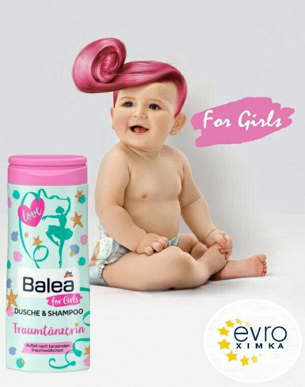 #balea#duschegel#cremedusche#forgirls#shampoo#2in1#dm#шампунь#kids#гельдлядуша#хімка#evroximka#побутовахімія