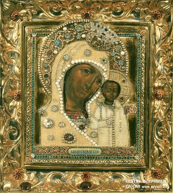 kazanskaya icon of Theotokos miraculous