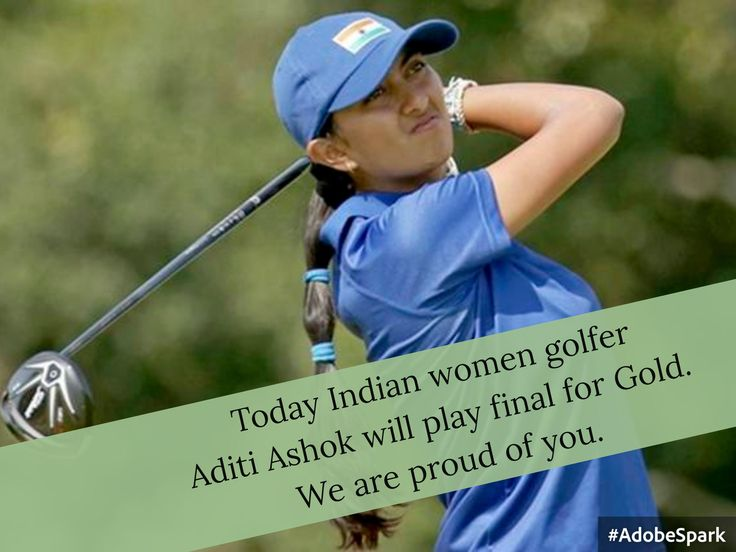 All the Best Aditi... Go for Gold ‪#‎RioOlympics‬ ‪#‎AditiAshok‬ ‪#‎Golf‬