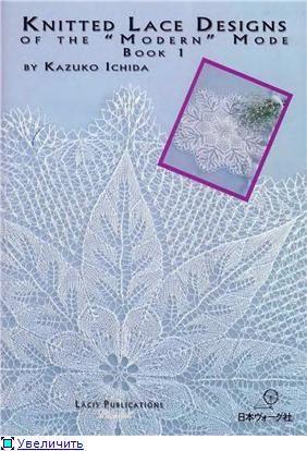 Knit Lace Designs