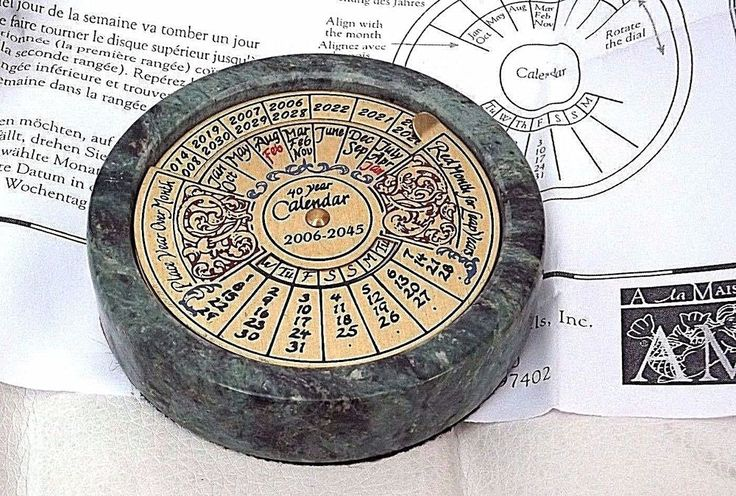 NEW BRASS AND MARBLE 39 YEAR PERPETUAL CALENDAR 2006-2045 PAPERWEIGHT  #AlaMaison