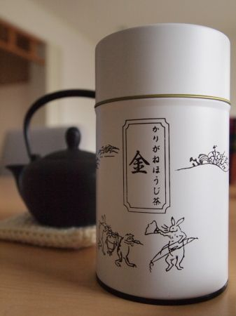 Japanese Tea Canister|茶缶