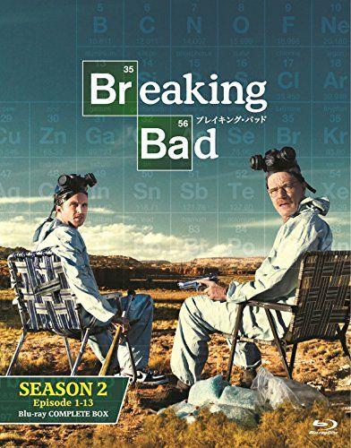ブレイキング・バッド SEASON 2 - COMPLETE BOX [Blu-ray]: ブライアン・クランストン, アーロン・ポール, アンナ・ガン, ディーン・ノリス, ヴィンス・ギリガン: DVD