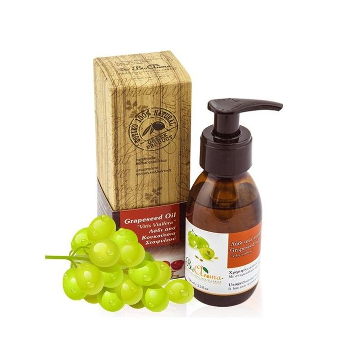 Grapeseed oil, base oil, It has anti-wrinkle and firming properties 100ml. #BioAroma