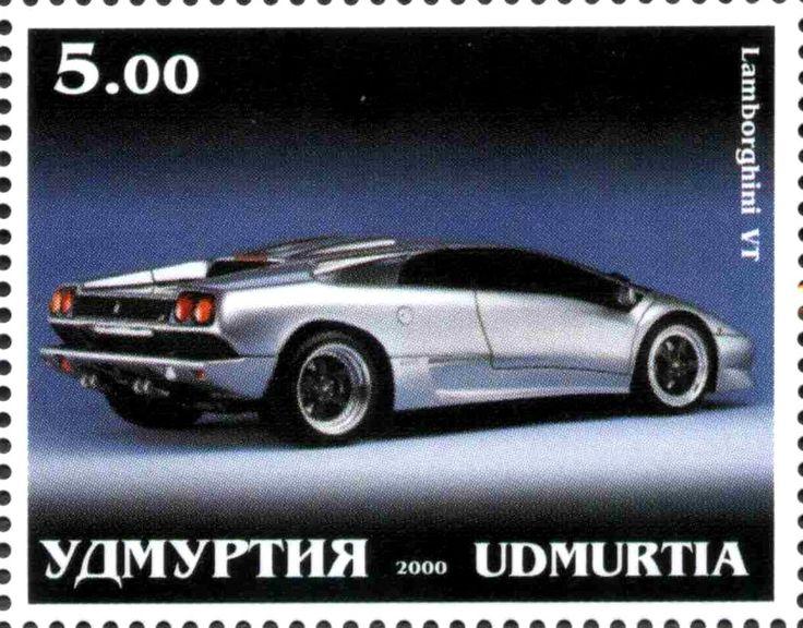 Stamp: Lamborghini VT (Cinderellas) (Udmurtia) Col:UD 2000-01/7