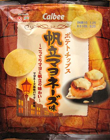 Awesome Japanese Snacks We Wish We Had
