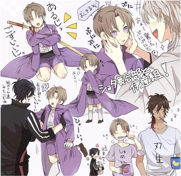 Touken Ranbu | TouRanbu | child Heshikiri Hasebe-kun | Shokudaikiri Mitsutada | Ookurikara | Tsurumaru | cute