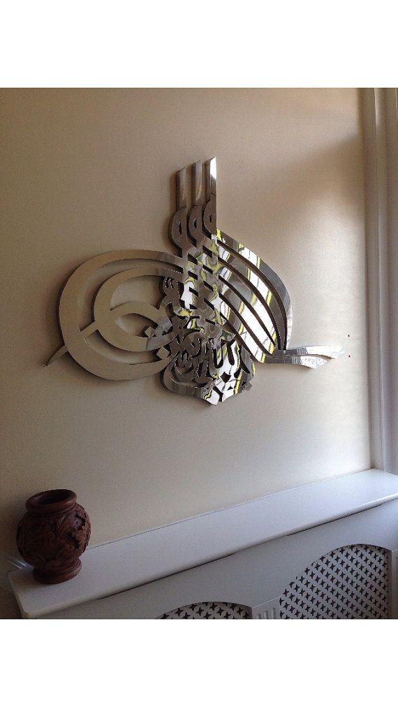 Stainless Steel Turkish Calligraphy Bismillah by ModernWallArt1