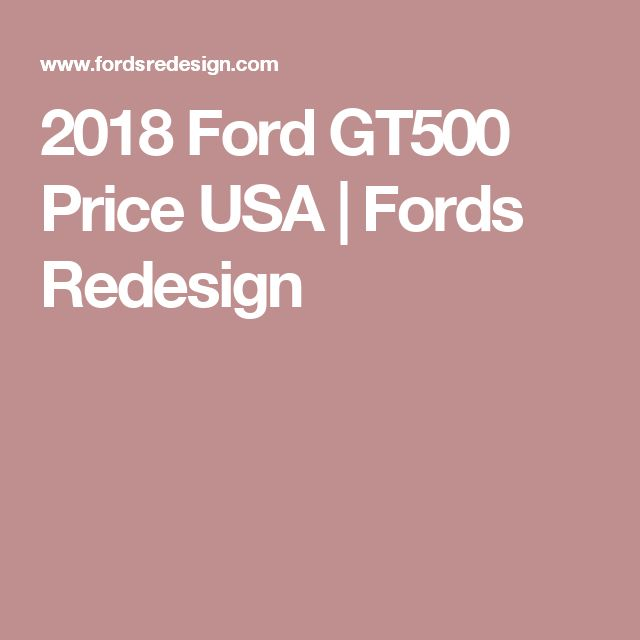 2018 Ford GT500 Price USA | Fords Redesign