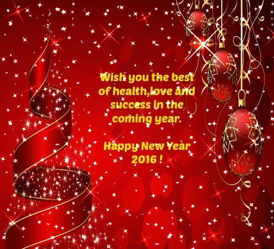 Fuegos artificiales. Gratis eCards Feliz Año Nuevo, tarjetas de felicitación | 123 Saludos