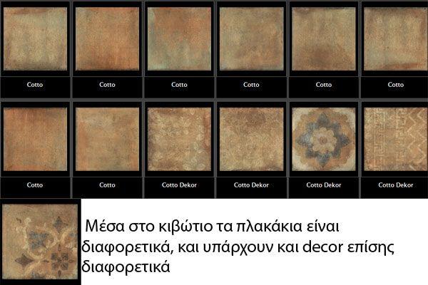 CASA MILA 50X50 ΠΛΑΚΑΚΙΑ ΣΑΝ COTTO
