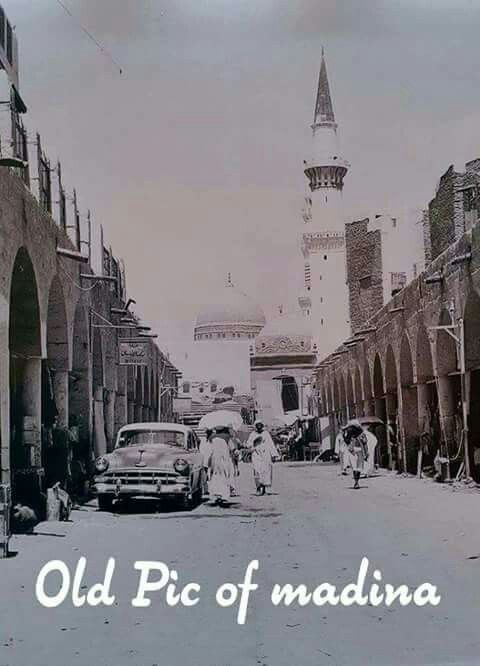 Old madinah