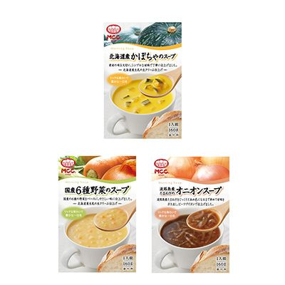 北海道産かぼちゃのスープ/国産6種野菜のスープ/淡路島産たまねぎのオニオンスープ - 食@新製品 - 『新製品』から食の今と明日を見る!