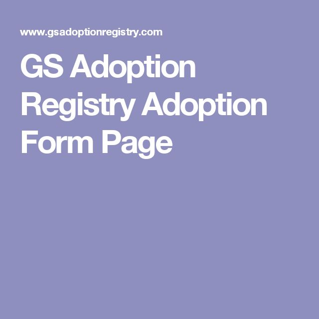 GS Adoption Registry Adoption Form Page