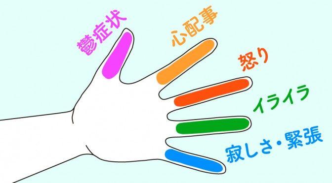手の指だけに関わらず、指圧マッサージの健康効果ってよく耳にしますよね。あんまり具体的な効果って覚えてないんですけど、温泉で足つぼやってみたりすると気持...
