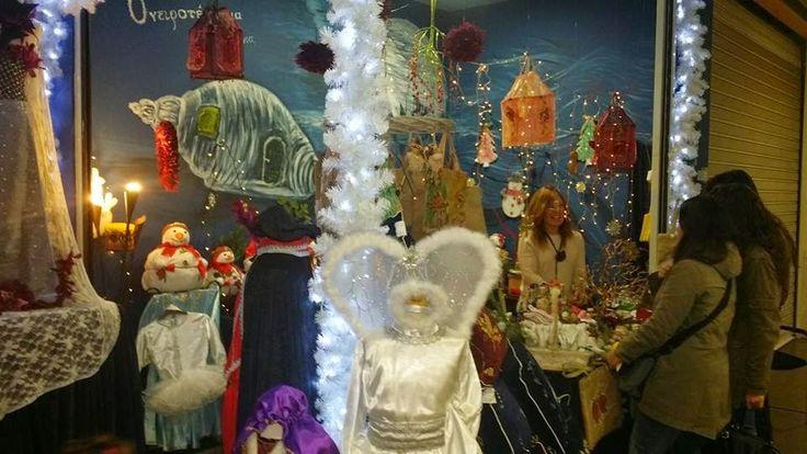 EPIRUS TV NEWS: ΙΩΑΝΝΙΝΑ:Η Αστερούπολη άναψε με τον πιο λαμπρό τρό...