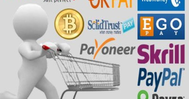 e-currency exchanger