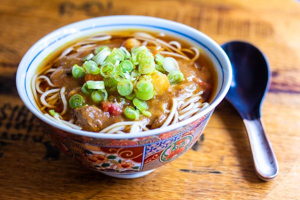Japanese Curry Udon The Japantry Curry Udon Japanese Curry Tasty Pasta