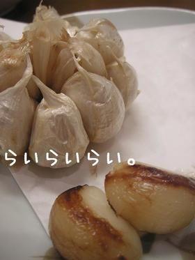 Fried Garlic ホクホク!にんにくの丸揚げ  Yummy ! ★★★★