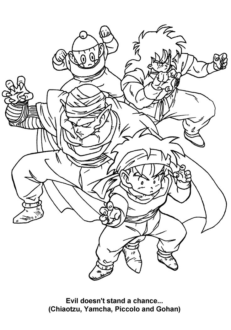 Dragon Ball Z Coloring Page Coloring