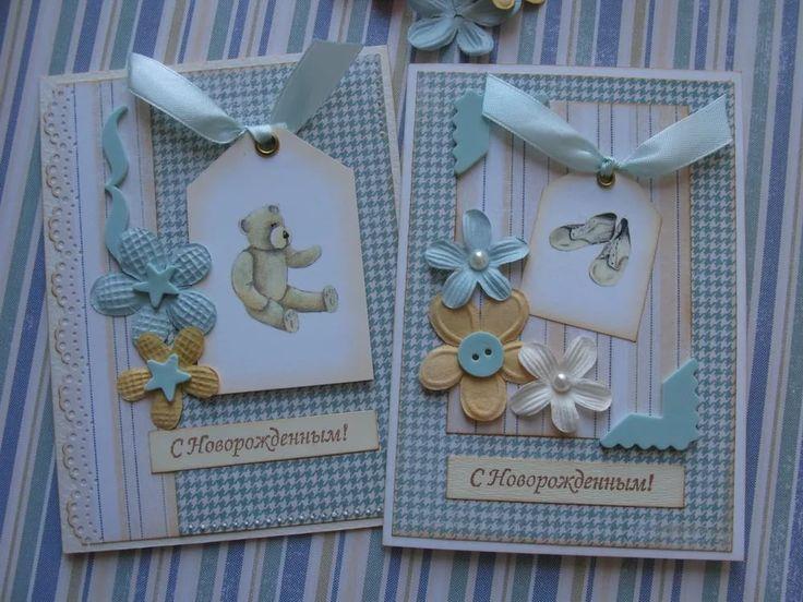 Скрапбукинг открытки с рождением малыша