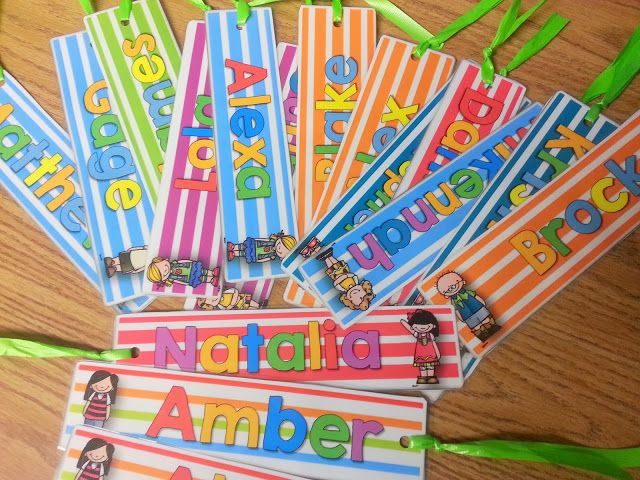Bright colored personalized book marks- cute idea for student gifts for the beginning or end of the year. FREEBIE