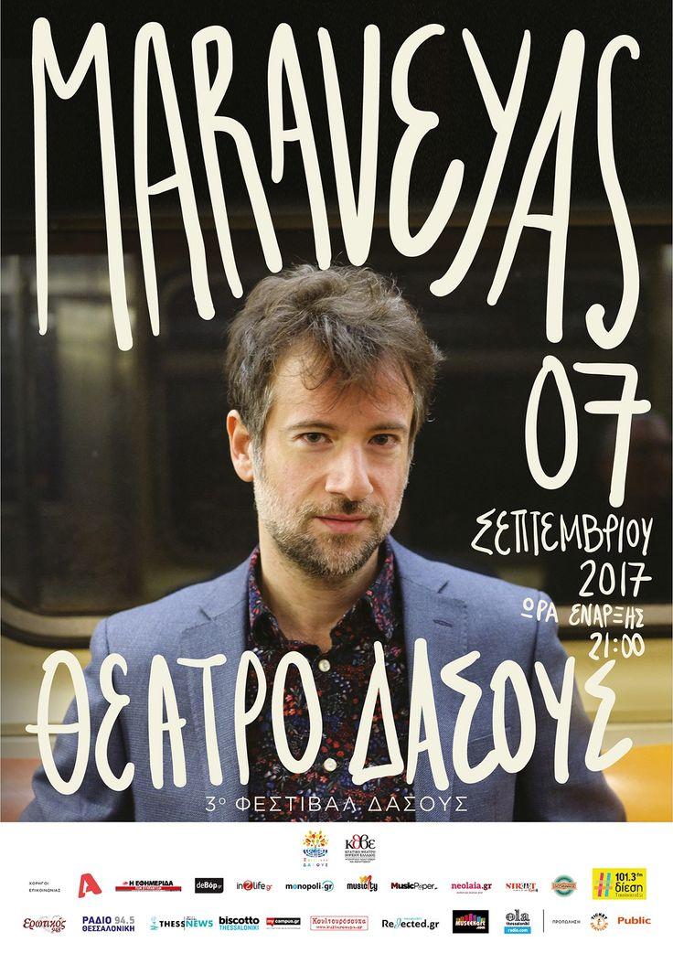 Ο Κωστής Μαραβέγιας LIVE στο Θέατρο Δάσους στις 7 Σεπτεμβρίου!