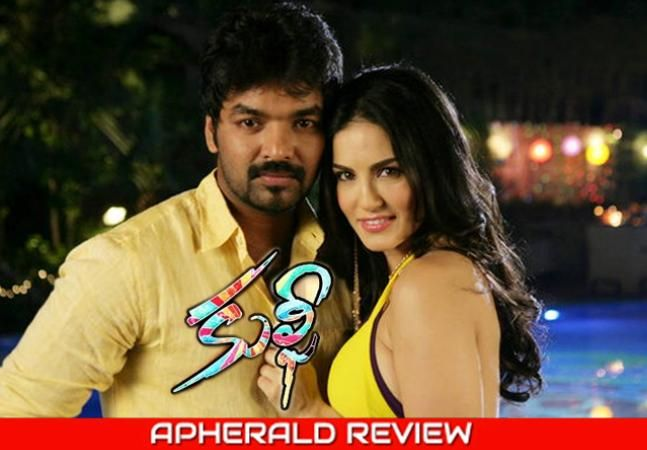 Kulfi Review | LIVE UPDATES | Kulfi Rating | Kulfi Movie Review | Kulfi Movie Rating | Kulfi Telugu Movie Review | Kulfi Movie Story, Cast & Crew on APHerald.com  http://www.apherald.com/Movies/Reviews/60269/Kulfi-Telugu-Movie-Review-Rating/