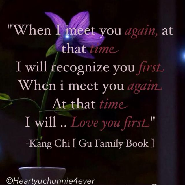 Love this quote from Gu Family Book! (Picture found on tumblr)