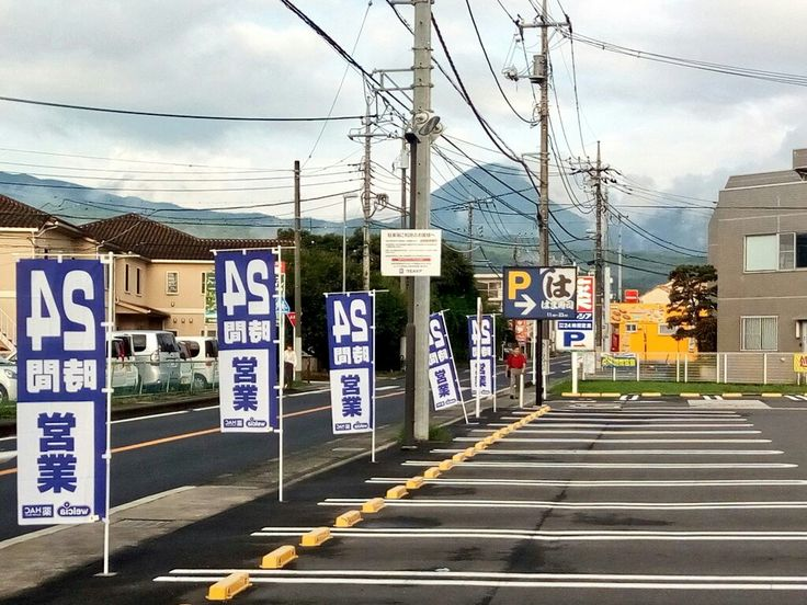 Amanecer en mi barrio ✨ 近所の夜明け ✨ #Japón #日本 #夜明け #おはようございます