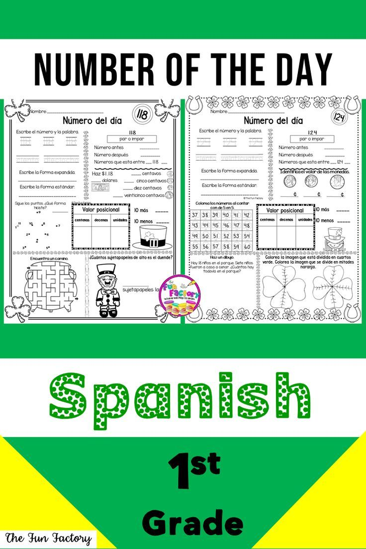 medium resolution of First grade students practice Common Core and TEKS (for Texas) objectives  with these FUN