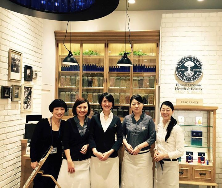 Neal's Yard Organic opening in Tokyo!  Now you can have NYR Organic products delivered to your home!  https://us.nyrorganic.com/shop/everygoodthing/area/shop-online/