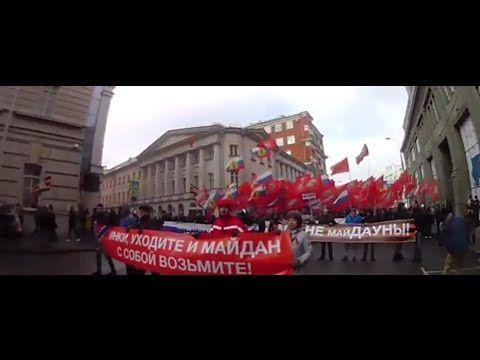 "Акция ""Антимайдана"" глазами журналиста"