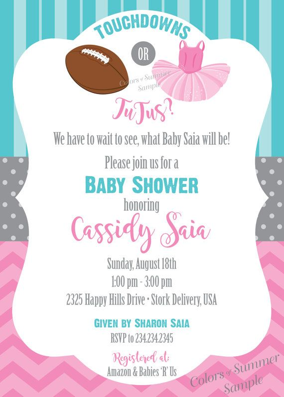 touchdowns or tutus invitation baby shower by