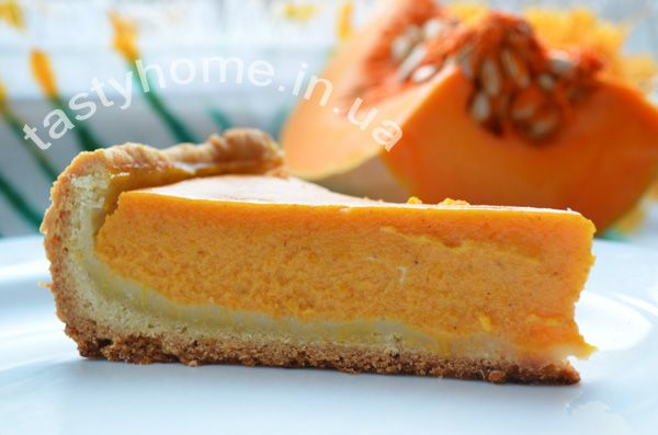 Американский тыквенный пирог с песочной основой и нежной тыквенно-сливочной начинкой. Пошаговый рецепт с фото.