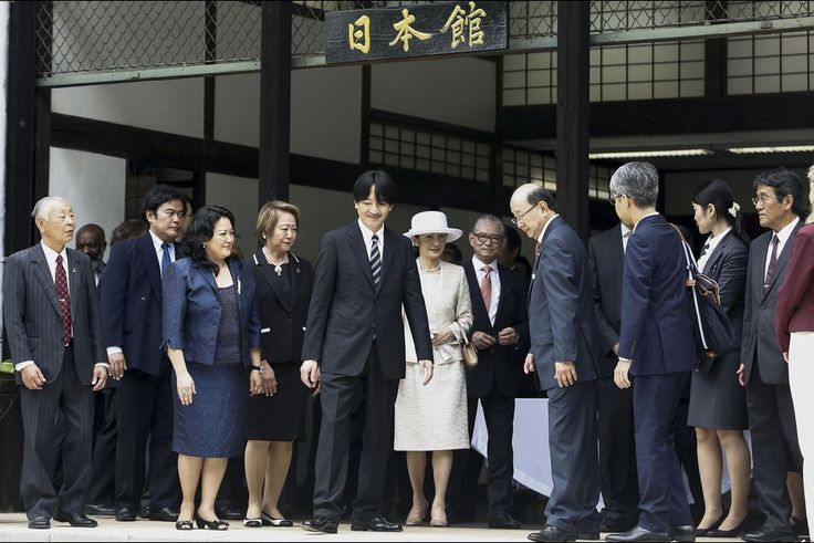Le prince Akishino et la princesse Kiko du Japon à Sao Paulo, le 28 octobre 2015