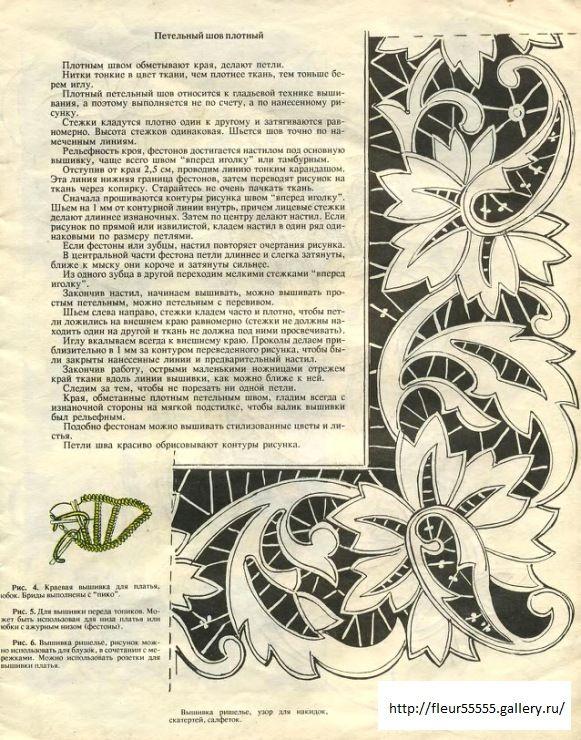 Gallery.ru / Фото #11 - 5 - Fleur55555