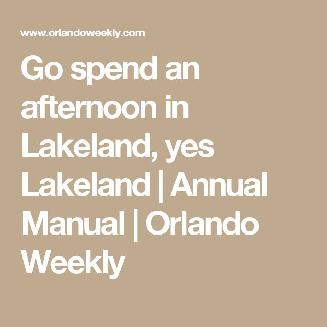 Go spend an afternoon in Lakeland, yes Lakeland | Annual Manual | Orlando Weekly