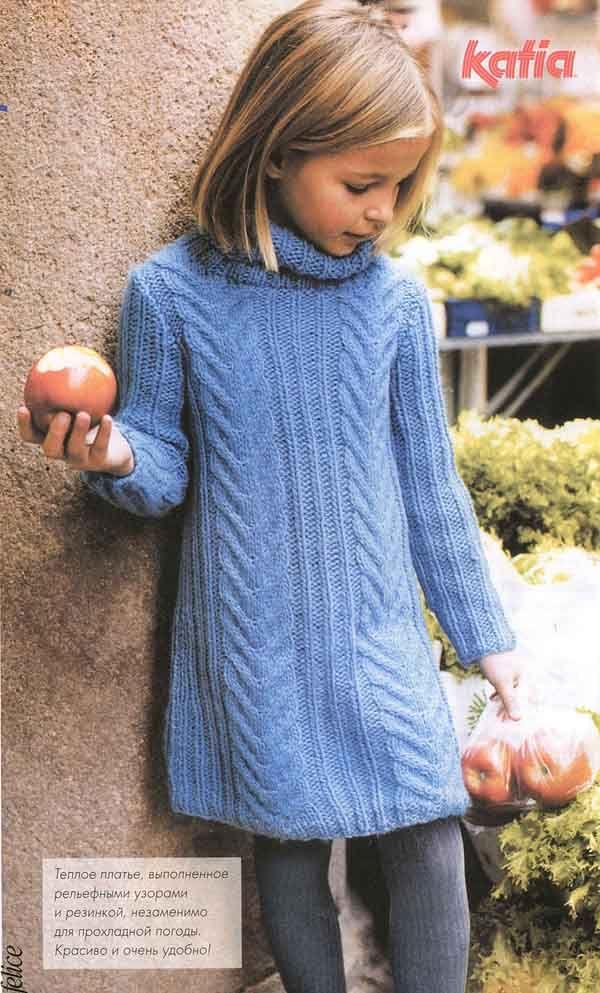 детские вязаные платья