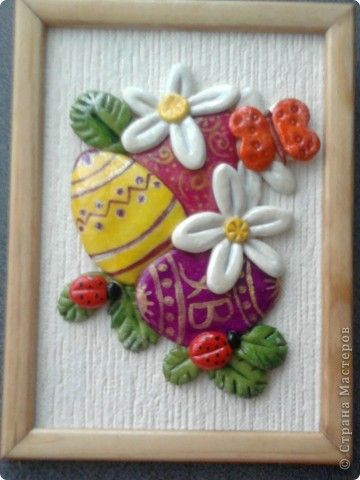 Поделка изделие 8 марта Пасха Лепка Скоро праздники Тесто соленое фото 6