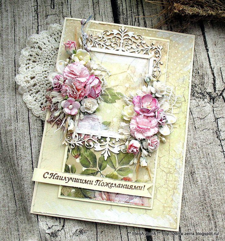 Открытка рамочка скрапбукинг, открытка дню