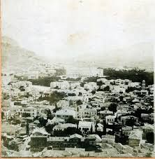 old images of Kifissia 1900 - Google Search