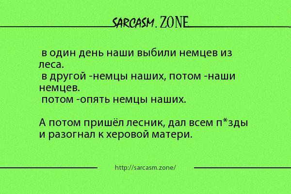 https://s-media-cache-ak0.pinimg.com/736x/fd/70/40/fd7040e81a50672b6588f374d7dbd64e.jpg