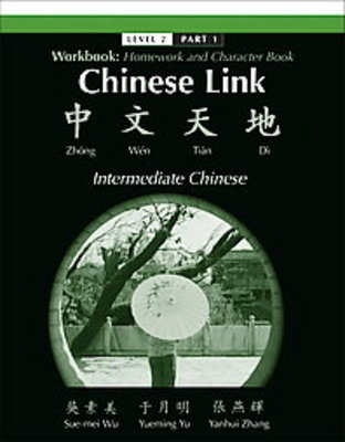189 best 2012 2013 textbooks images on pinterest textbook books required text for chinese iii workbook homework and character book to accompany chinese link intermediate fandeluxe Images