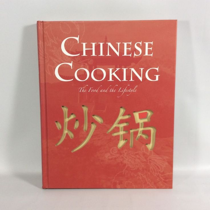 Chinese Cooking The Food And Lifestyle Annabelle Jackson 2004 Hardcover Parragon | eBay
