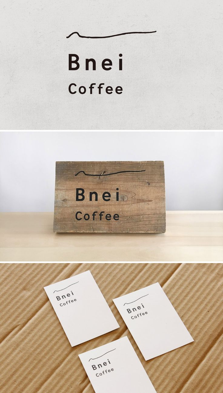 Bnei Coffee Logo & Shop tools - ALNICO DESIGN アルニコデザイン