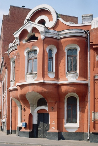 Abricosov Mansion by Boris Shnaubert, Moscow.
