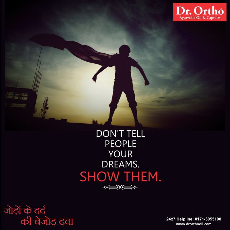 Dr.Ortho Motivational Thought   #mondaymotivation Don't Tell People Your Dreams. Show Them. - #DrOrtho  #Ayurvedicoil  Comment, Like & Share with Everyone.  Buy Dr Ortho Products Online : www.drorthooil.com | 24X7 Helpline: 0171-3055100