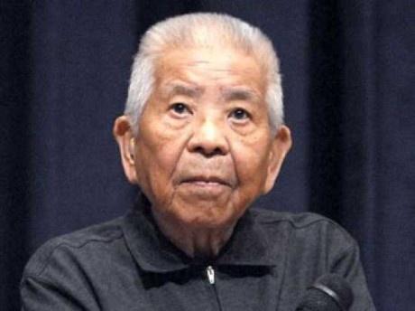 Tsutomu Yamaguchi,   first Recognized Survivor of the Hiroshima and Nagasaki Atomic Bombings.